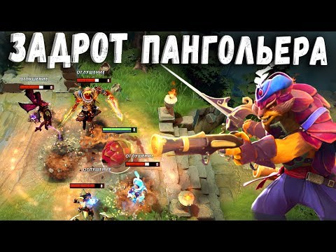 видео: iceiceice на ПАНГОЛЬЕРЕ! ЛУЧШИЙ pangolier МИРА ДОТА 2