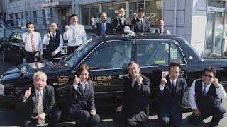川崎交通産業株式会社(神奈川県タクシー協会)