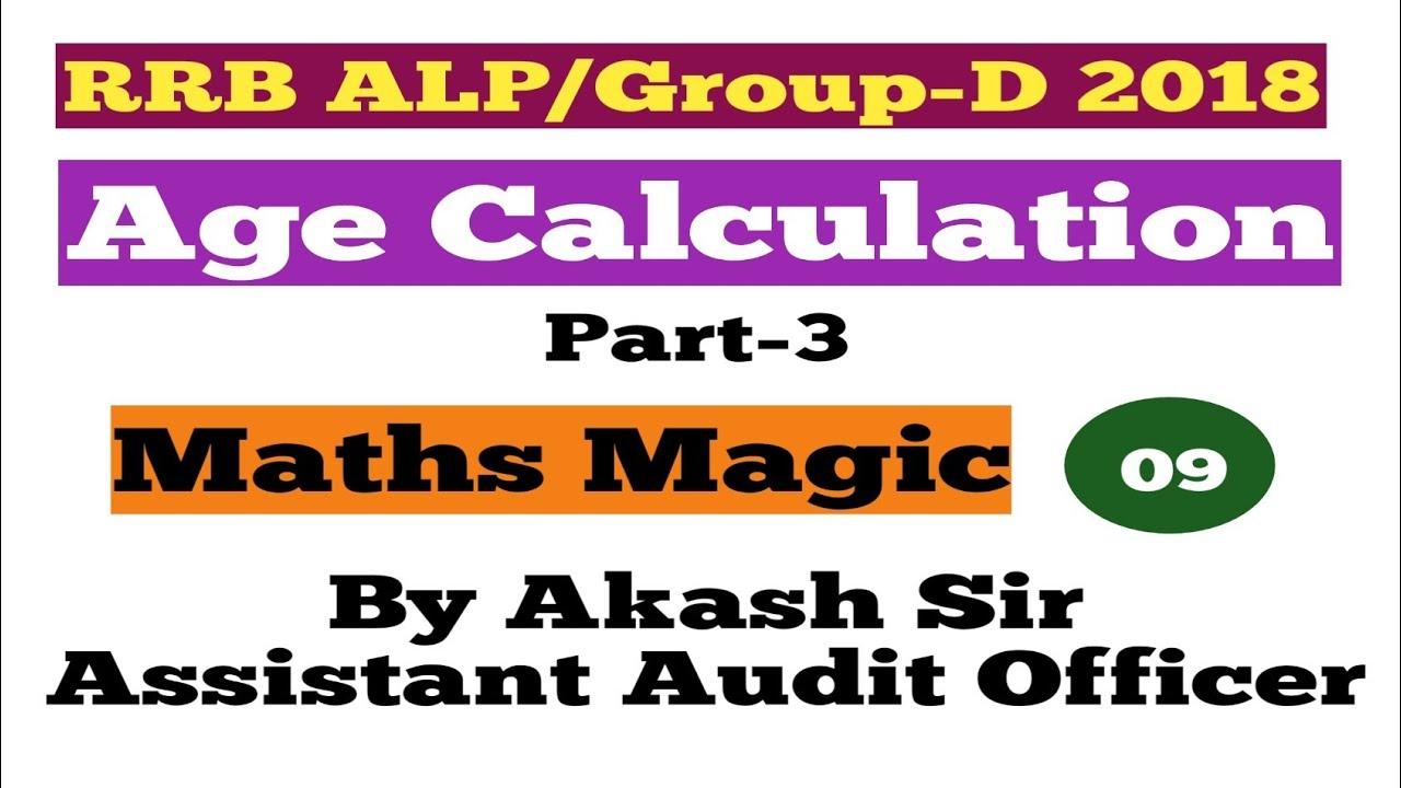 Age Calculation/Part-3/Maths Magic/RRB ALP, Technician & Group-D 2018