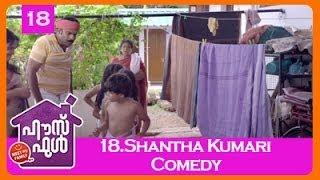 Housefull Movie Clip 18 | Shanthakumari Comedy
