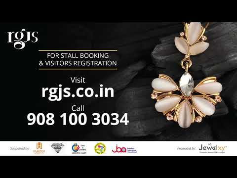 RGJS - Rajkot Gems and Jewellery Show 2018 | Jewelry Exhibition India