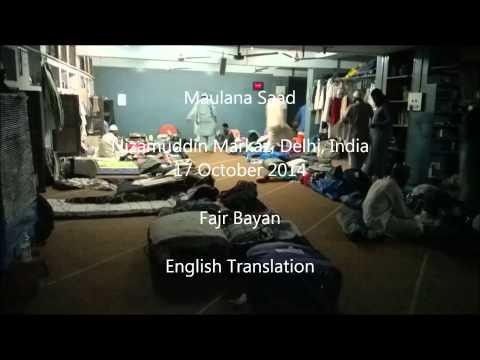 ENGLISH Maulana Saad Fajr bayan 17 Oct 2014 nizamuddin