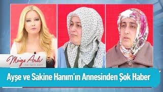 Ayşe ve Sakine Hanım'ın annesinden şok haber - Müge Anlı ile Tatlı Sert 3 Ocak 2020
