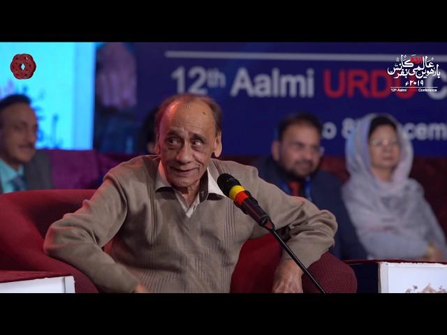 Anwar Shuoor   Kabhi Kisi Ne Kabhi Kisi Ne   12th Aalmi Urdu Conference   ACPKHI   #URDUCONFERENCE