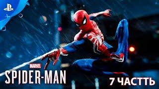 PS4 pro - Человек-Паук - Часть 7