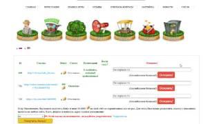 Заработок на Автопилоте | Заработок в Интернете в Игре