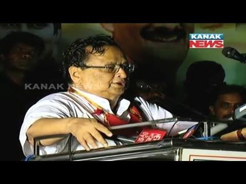 OPCC President Niranjan Patnaik Addresses Congress Members In Bhubaneswar