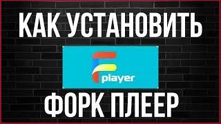 Бесплатный просмотр ТВ и  кино на телевизоре Samsung серии К SUHD TV UE49KS7500U