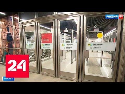 На некоторых станциях столичного метро закрыли часть вестибюлей - Россия 24