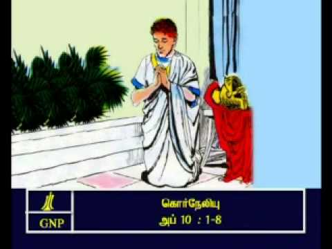 Tamil bible video commentary acts 10 part 2 youtube tamil bible video commentary acts 10 part 2 sciox Image collections