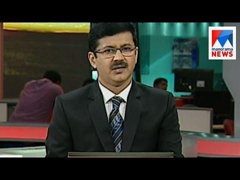 സന്ധ്യാ വാർത്ത | 6 P M News | News Anchor - Pramod Raman | July 18, 2017  | Manorama News