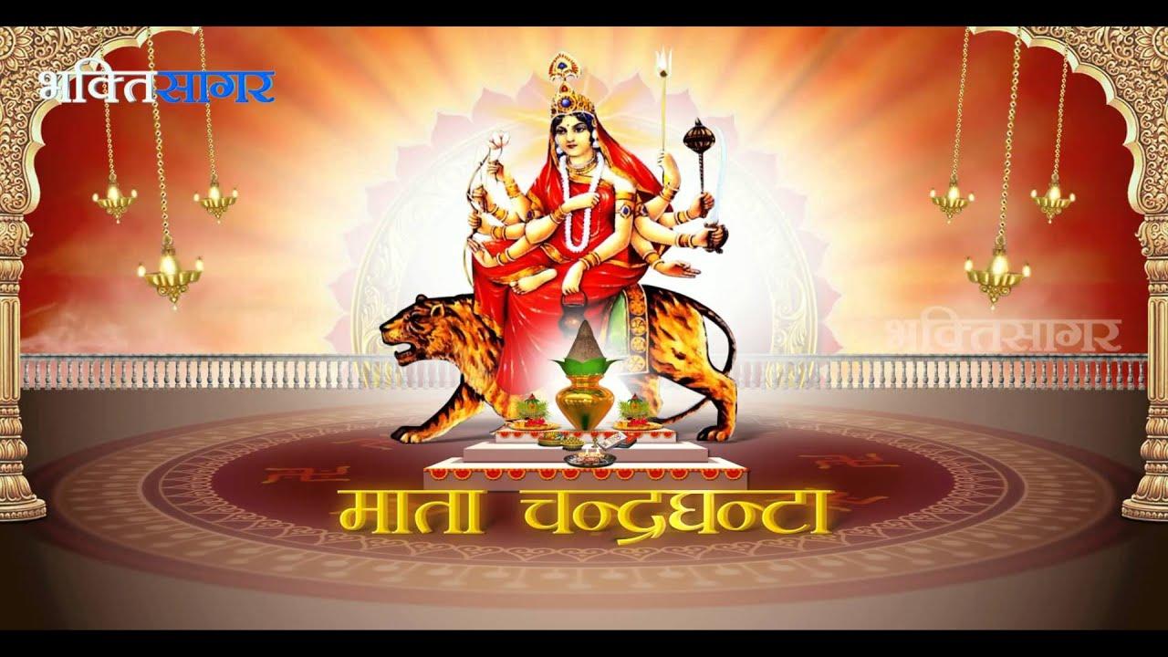 Navratri Utsav  Tritiya Divas Mata Chandraghanta