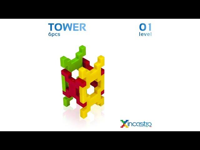 INCASTRO | Level 1 | Tower