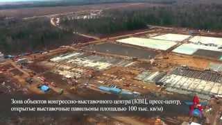 видео: Парк Патриот с высоты птичьего полета. Большой облет от 18.04