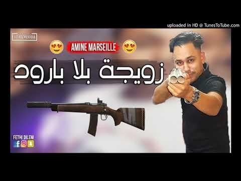 Cheb Amine
