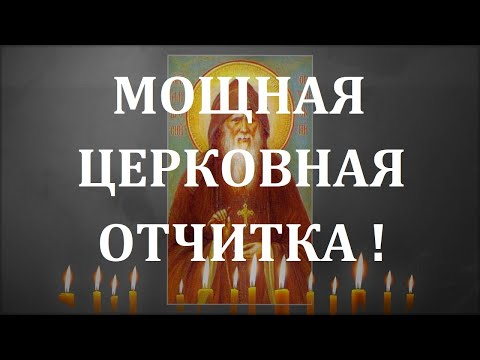 Сильная молитва 'ПРЕПОДОБНОМУ