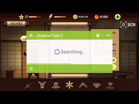 Взлом shadow Fight на андроид (бой с тенью) .