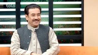 بامداد خوش - چهره ها - صحبت های سیدا گل مینا هنرمند محلی پشتو و داور ستاره افغان
