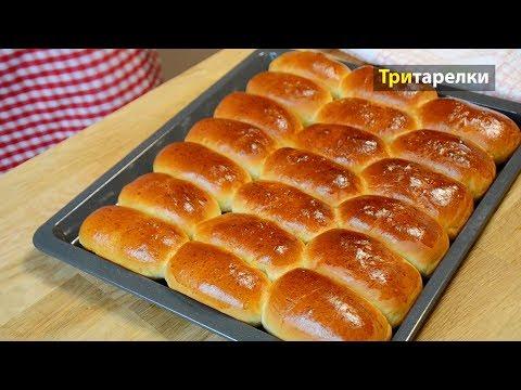 Пирожки в духовке с абрикосами