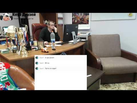Бенфика - Зенит смотреть онлайн прямая видео трансляция