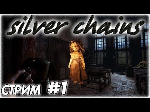 ПРОХОЖДЕНИЕ С ДЕВУШКОЙ! ХОРОР ИГРЫ - Silver Chains | Стрим 1440p