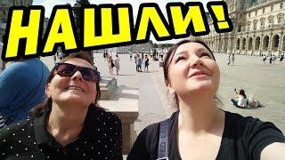НАШЛИ! Цены на Недвижимость в Париже. Чуть Не Опоздали // ПАРИЖ // Oxana MS : Жизнь во Франции