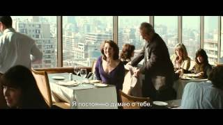 Глория (2013) — трейлер с русскими субтитрами