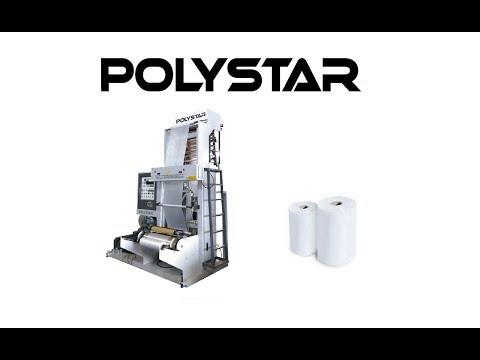 Small plastic film making machine