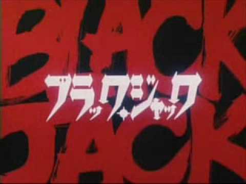 Black Jack Kioku no Kimi E