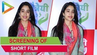 SPOTTED: Janhvi Kapoor, Boney Kapoor, Divya Dutta@Screening of Film 'Haat: The Weekly Bazaar'