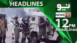 News Headlines 12:00 PM | 17 June 2018 | Neo News