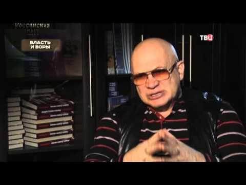Хроники московского быта Дом разбитых сердец 2012