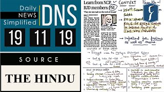 Daily News Simplified 19-11-19 (The Hindu Newspaper - Current Affairs - Analysis for UPSC/IAS Exam)