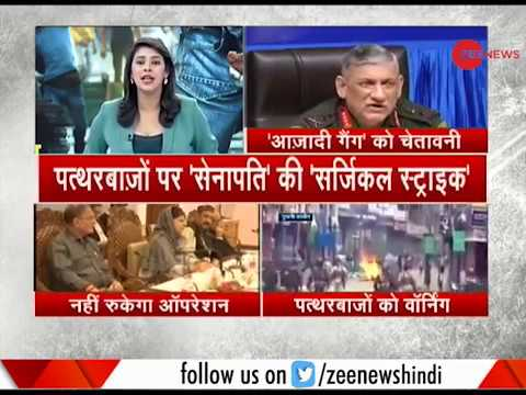Army Chief General Bipin Rawat Warns Stone Pelters in Kashmir, Says 'Azadi is Impossible'
