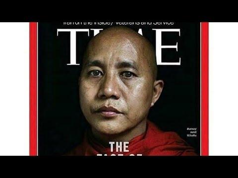Бирма. История конфликта