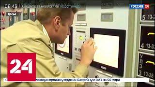 Реакторы АЭС отключаются сами собой Украину предупредили о скорой катастрофе   Россия 24