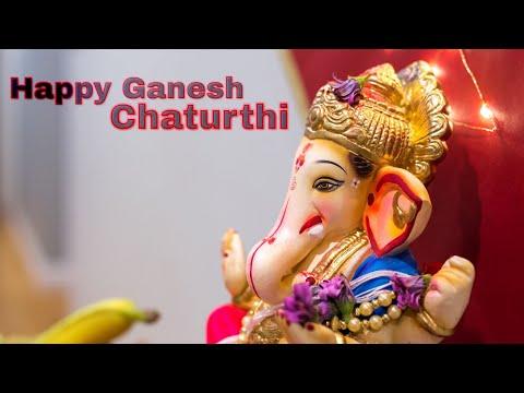 Aala Ganpati Majha | Official Video Marathi Song