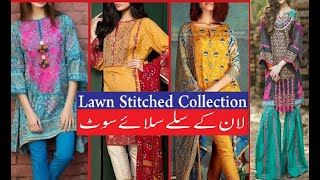 90/70 - Lawn Stitched Dresses Boutique Style New Collection Rawalpindi Pakistan 2020