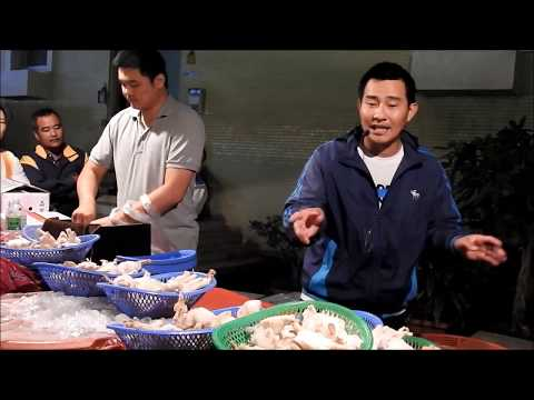 Taiwan-seafood auction -changhua Shetou guava nightmarket ep.3