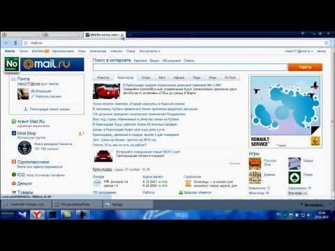 Видео Букмекерская контора леон регистрироваться