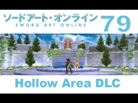 All Esoteric / Arcane Sword Skills In SAO: Hollow Fragment