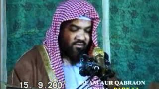 Islam Aur Qabaron Ki Pooja by Sheikh Meraj Rabbani-1/2