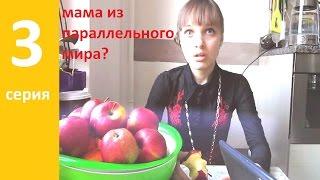 "Сериал""Тот Атум""мистика для подростков#3 серия#/Диво талисман/"