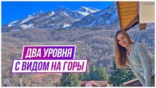 Двухуровневая квартира в Красной Поляне | недвижимость Сочи | Ирэна про недвижку