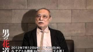 「男の花道」 マキノ雅彦