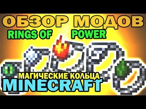 Мод Magitek Mechs На Майнкрафт 1.5.2