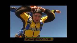 Галилео. Топ летних воздушных средств передвижения