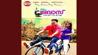 Gambar cover Kuttanadan Punchaneele