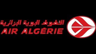 سبب إنهاء مهام المدير العام للخطوط الجوية الجزائرية يبقى مجهول