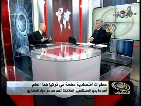 (TRT ARAPÇA) İKTİSSADİYYAT 05.02.2012